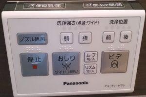 トイレ・化粧室画像枠